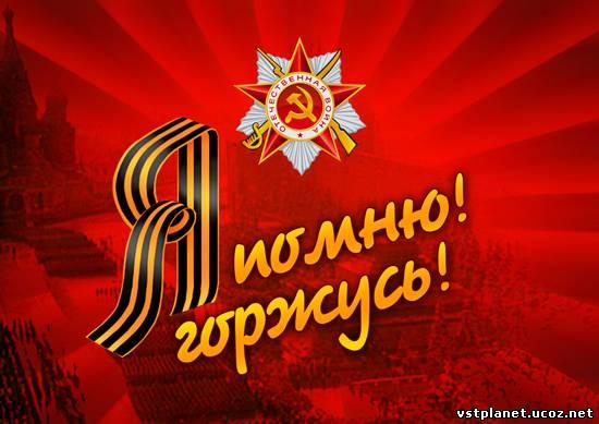 http://img0.liveinternet.ru/images/attach/c/2/74/102/74102668_22493370.jpg