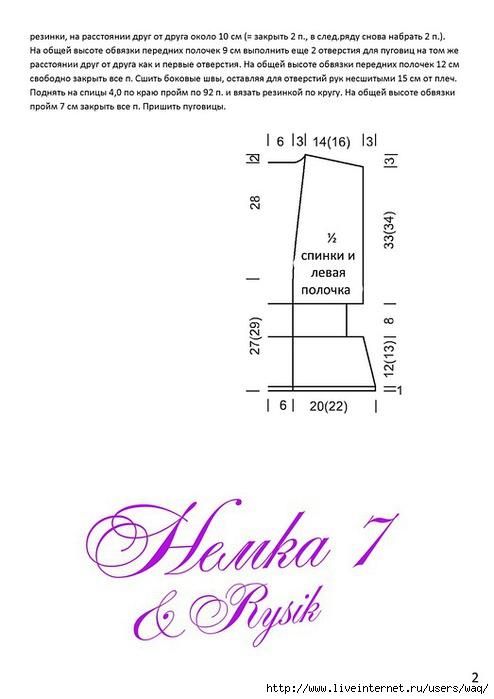 223746--39446816-m750x740-u4a214 (494x700, 111Kb)