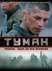 Tuman_2 (183x250, 58Kb)