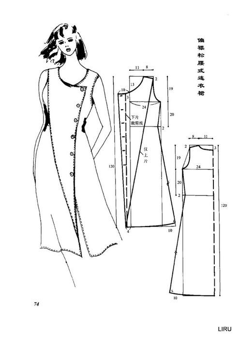чтению великих выкройки платьев для женщин за 50 ошибки или