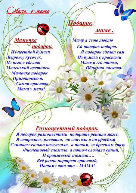 3234145_1283449425_stixiomame (452x640, 93Kb)