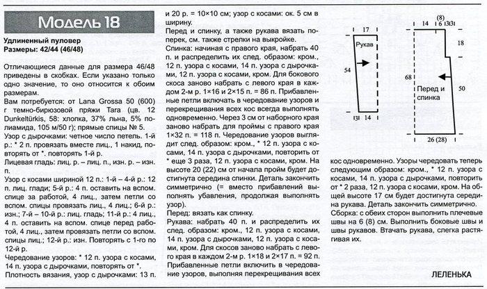 img053-1 (700x416, 113Kb)