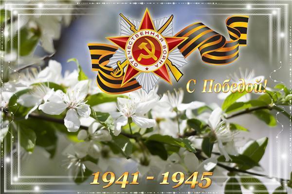 http://img0.liveinternet.ru/images/attach/c/2/74/165/74165876_127338825458767654_f25423e018b9.jpg