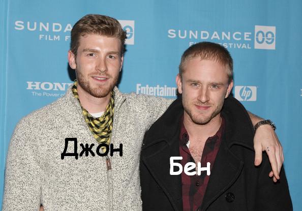 Ben+Foster+Jon+Foster+Informers+2009+Sundance+CVbfpOj9Eukl (594x415, 41Kb)