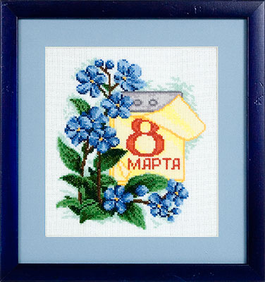 ПР-197 «8 Марта» (376x400, 45Kb)