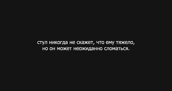 тяжело (604x319, 13Kb)