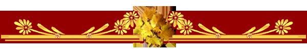 разделители/3479580_razdeliteli (600x100, 48Kb)