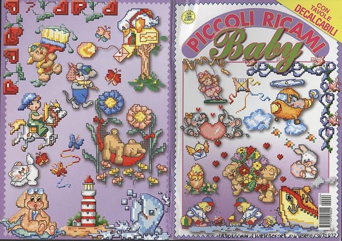 3971977_Piccoli_ricami_baby_6_Italiana (700x493, 354Kb)