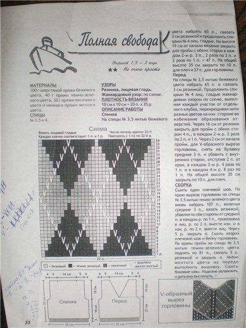 dcbabe9f047e (480x640, 78Kb)