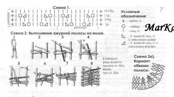 3645882_Bezimyannii (700x391, 86Kb)