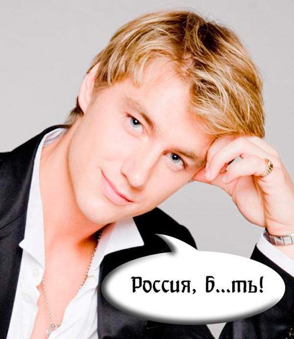 Певец Алексей Воробьев/2822077_PevecAlekseiVorobev (600x692, 208Kb)