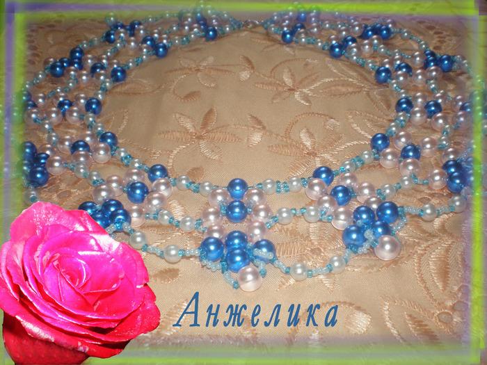 Анжелика (700x525, 188Kb)