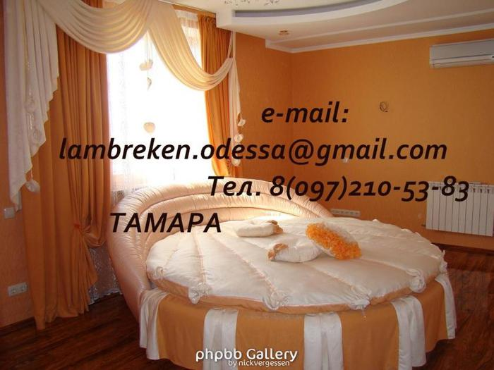 مفارش سرير لنوم هنيء 74244748_shtoruy__600_