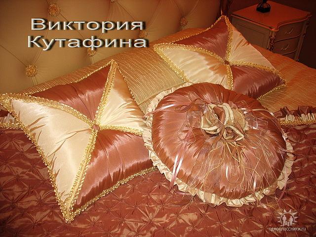 الخياطة 74244790_large_shtoruy__796_.jpg