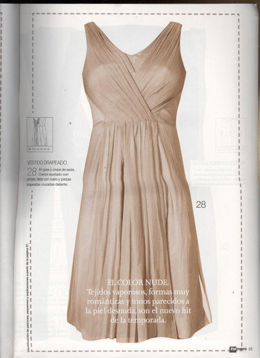 платье с драпировкой (507x700, 113Kb)