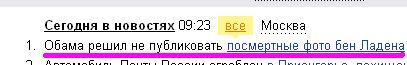 Безымянный (407x65, 9Kb)
