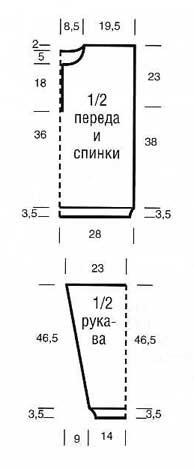 мужской 2 (194x469, 8Kb)
