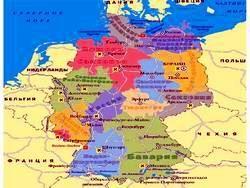 Берлин.  Свободное государство Бавария.  Баден-Вюртемберг.  Berlin.  Потсдам.