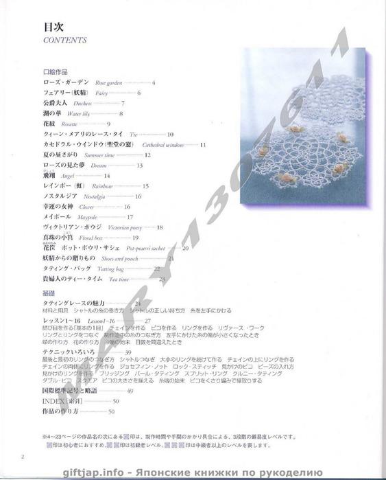 Escanear imagem002 (563x700, 83Kb)