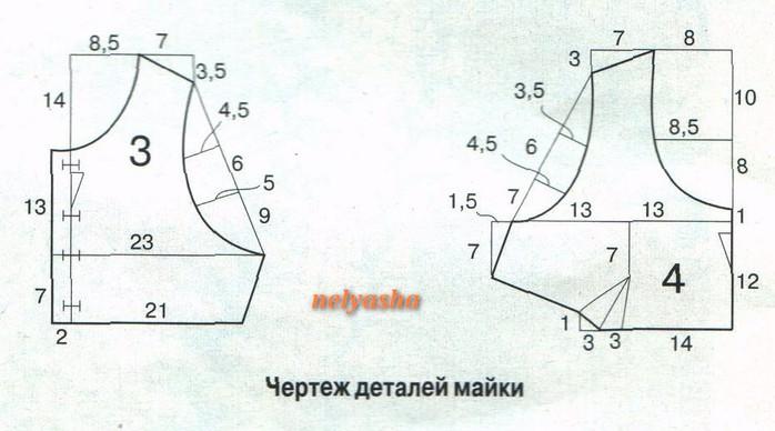 3726295_k8h6_1_ (700x388, 62Kb)