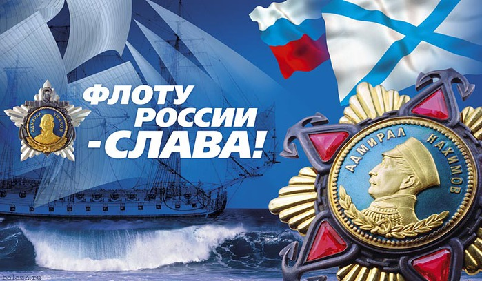 http://img0.liveinternet.ru/images/attach/c/2/74/281/74281748_large_706988.jpg