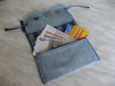 Мой кошелек 2 (400x300, 36Kb)