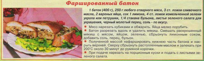 Безымянный3 (700x210, 45Kb)
