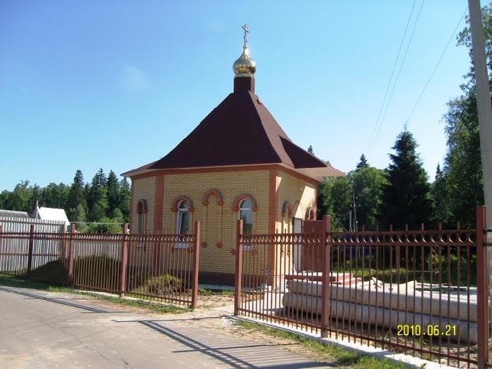 Chasovnya (700x525, 292Kb)