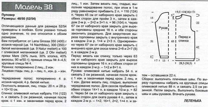 img060-2 (700x361, 99Kb)