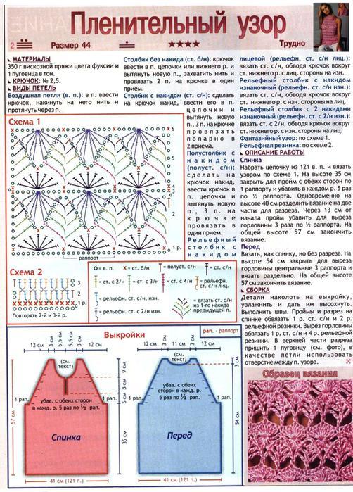 Пленительный узор2 (502x700, 109Kb)