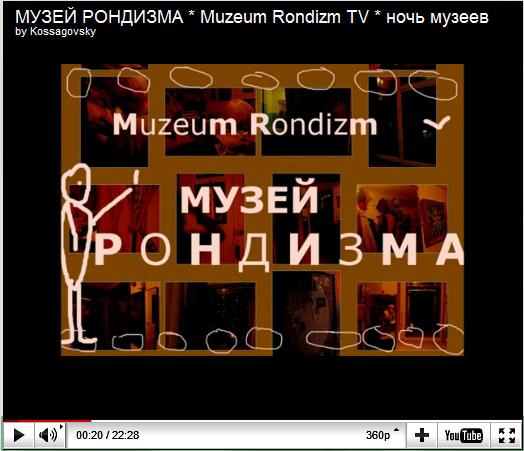 NoCH-MUZEEV-2011-MR-DZEN-KOFE-oblogka-2__ (524x451, 95Kb)