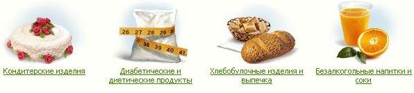 Продукты с доставкой домой и на дачу/2719143_9 (596x135, 16Kb)