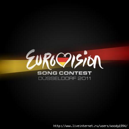 2011+eurovision+yuksek+sadakat (450x450, 48Kb)