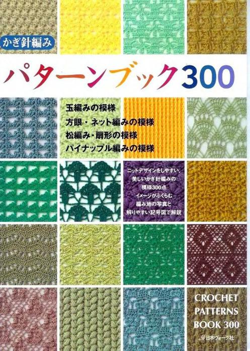 p0001 (497x700, 189Kb)