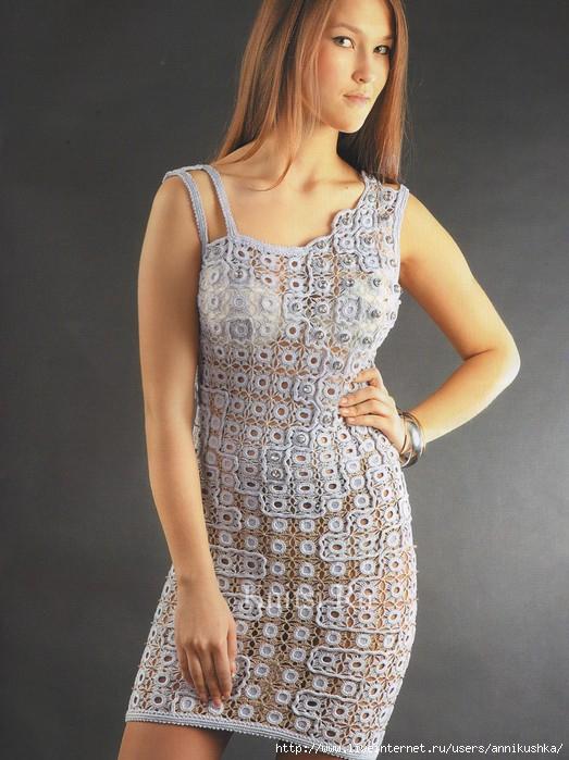 俄网美衣美裙(754) - 柳芯飘雪 - 柳芯飘雪的博客