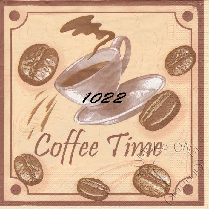 Салфетка время кофе_лого (700x699, 519Kb)