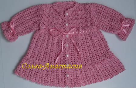 платье розовое 1 бб с подп. (448x292, 33Kb)