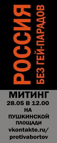 http://img0.liveinternet.ru/images/attach/c/2/74/357/74357602_a_6d66c59b.jpg