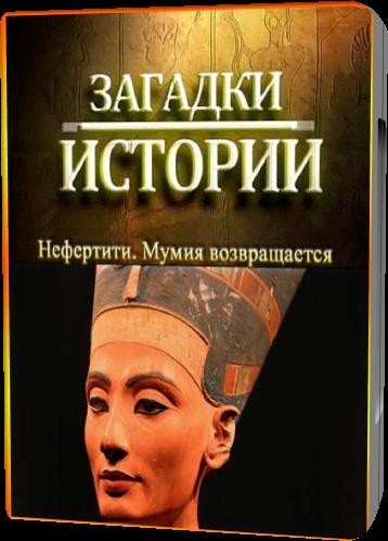 Фильм Лекарство от здоровья новосибирск