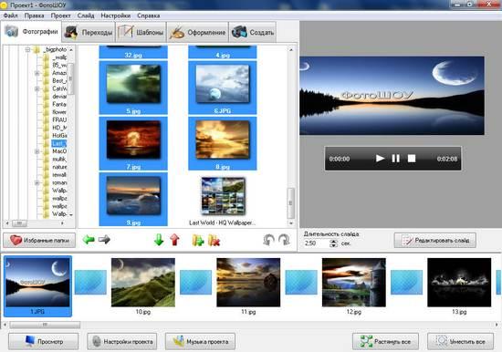 2447247_photoshow001 (550x386, 38Kb)