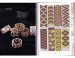 Здесь размещаем схемы и узоры для мозаики,ткачества и кирпичного плетения.  Мозаика.