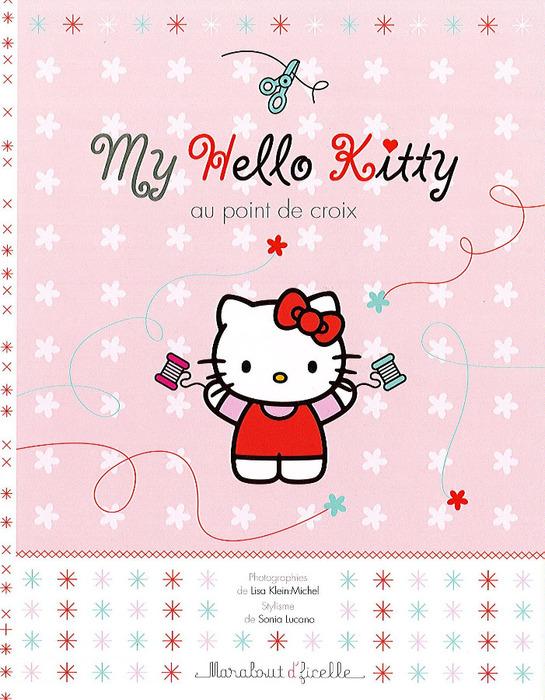 Более 100 мотивов Hello Kitty