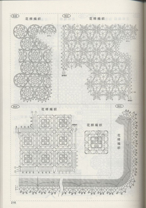 949-953 (491x700, 110Kb)
