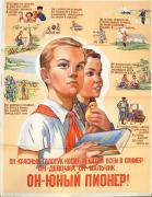 l_������ ���� ������. �. ������ 1956 (139x180, 8Kb)
