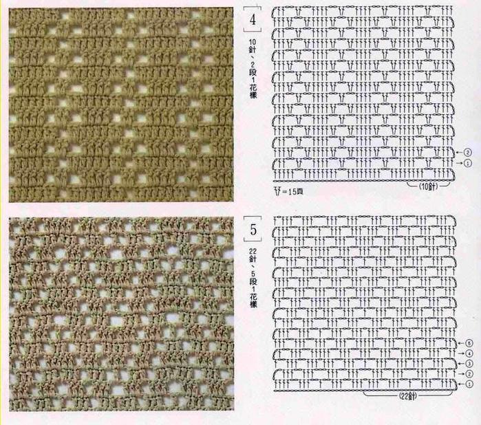 Легкие узоры для вязания крючком с описанием 77