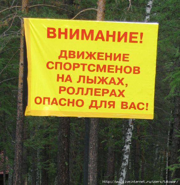 абзаково/1413032_Abzakovo4 (584x600, 193Kb)