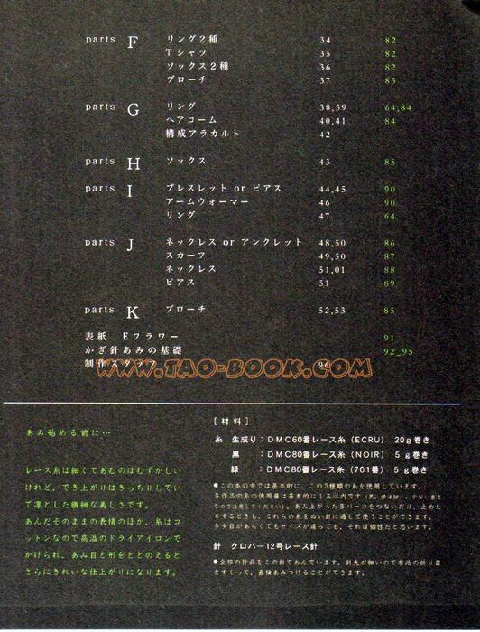 004 (532x700, 84Kb)
