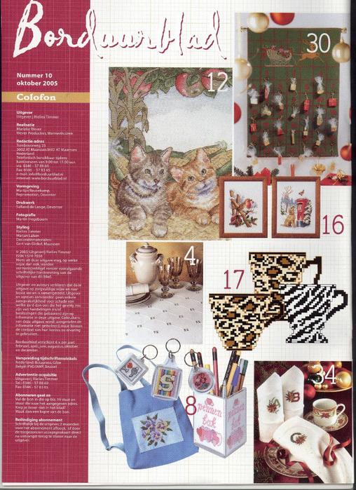 borduurblad 10 2005.5 okt 02 (508x700, 195Kb)