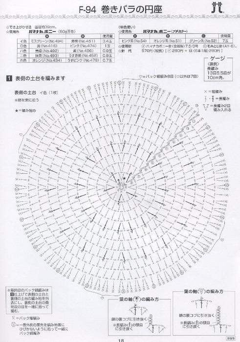бутон (4) (491x700, 133Kb)
