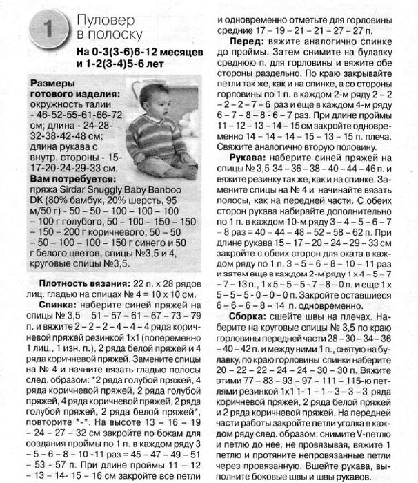 212a (606x700, 339Kb)
